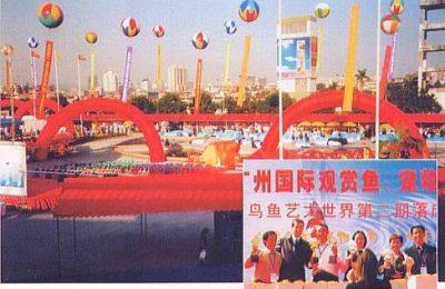 Aquapet Show Acquariofilia Cantonese - AcquaPortal